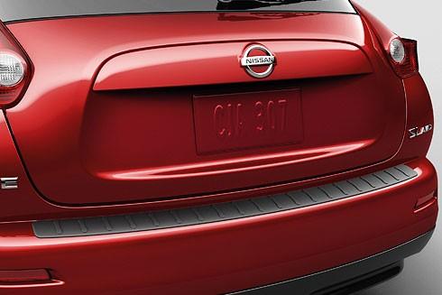 Nissan Ladekantenschutz für Nissan Juke