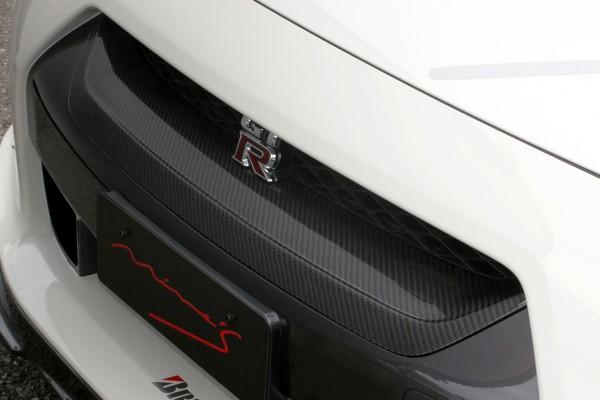 Mines Carbon Frontgrill für Nissan GT-R R35