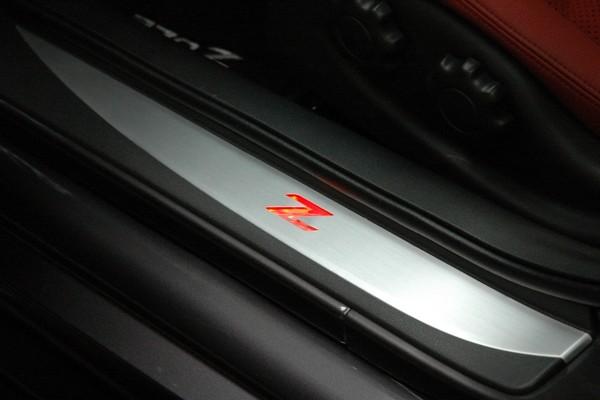 Einstiegsleisten beleuchtet für Nissan 370Z
